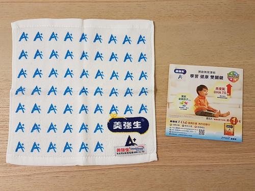 米特味玩待敘台灣美食親子部落客©MEAT76|2017-04-16-7|【媽媽手冊好禮兌換】2017麗嬰房寵兒禮多樣試用贈品及優惠卷開箱介紹來嘍~021