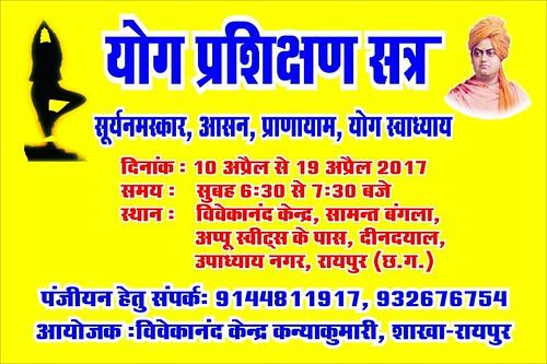 Yoga Satra at Raipur