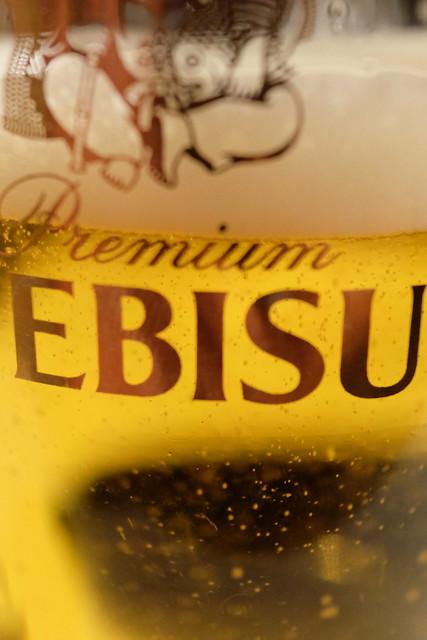 EBISU beer 樽生