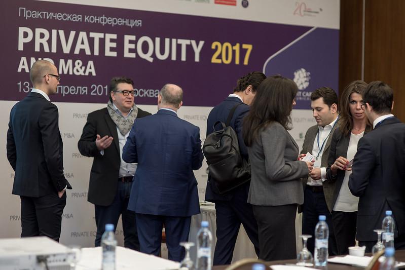 Участники конференции Private Equity and M&A 2017, Москва