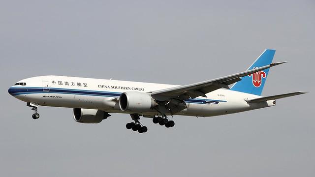 B-2080