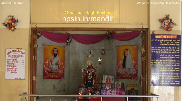 A divine center of bengali religious and cultural activities शालीमार बाग कालीबाड़ी मंदिर (Shalimar Bagh Kalibari Mandir) since 20 August 2004. Near by places Montfort Nursery School, Police Colony and Azadpur Fruit Market, 300 meter away from Adarsh Nagar metro station.