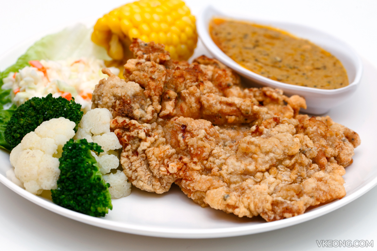 Wellness Recipe Chicken Chop
