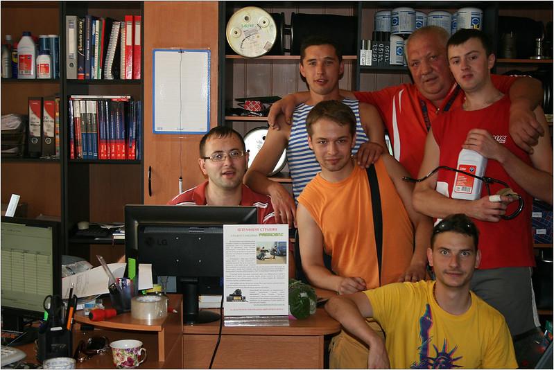 Helpful Ukrainians