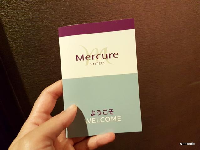 Hotel Mercure Sapporo key cards