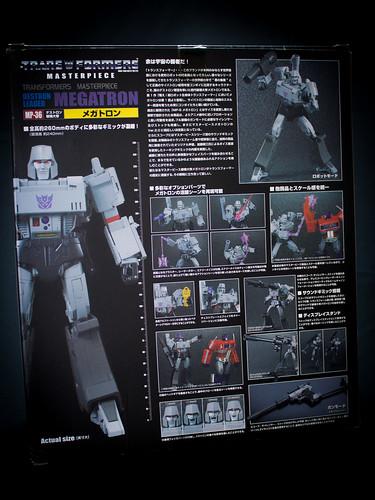 MP-36_Megatron_02