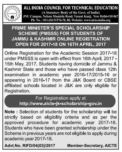 AICTE PMSS Scholarship 2017 Notification