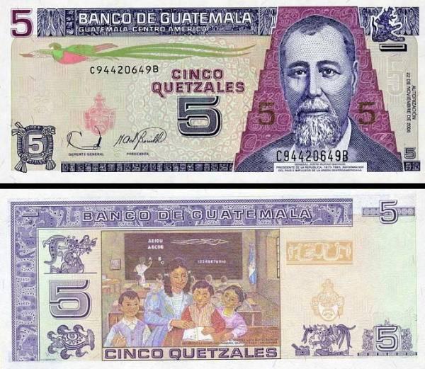 5 Quetzal Guatemala 2006, P106b