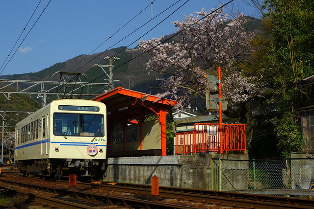 2017/04 叡山電車×NEW GAME! 2016アニメ版ラッピング車両 #56