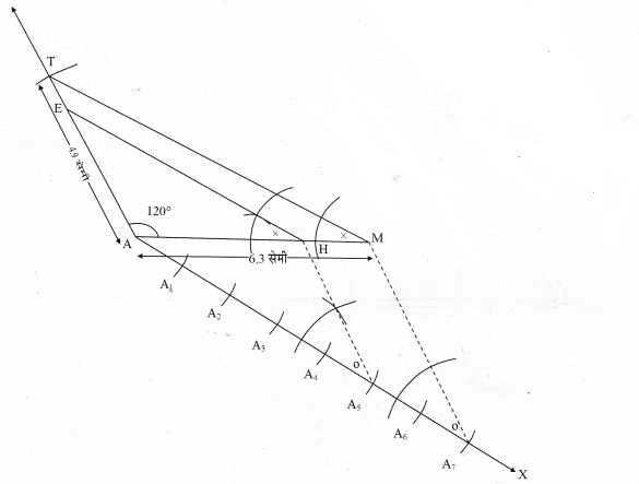 maharastra-board-class-10-solutions-for-geometry-Geometric-Constructions-ex-3-3-12