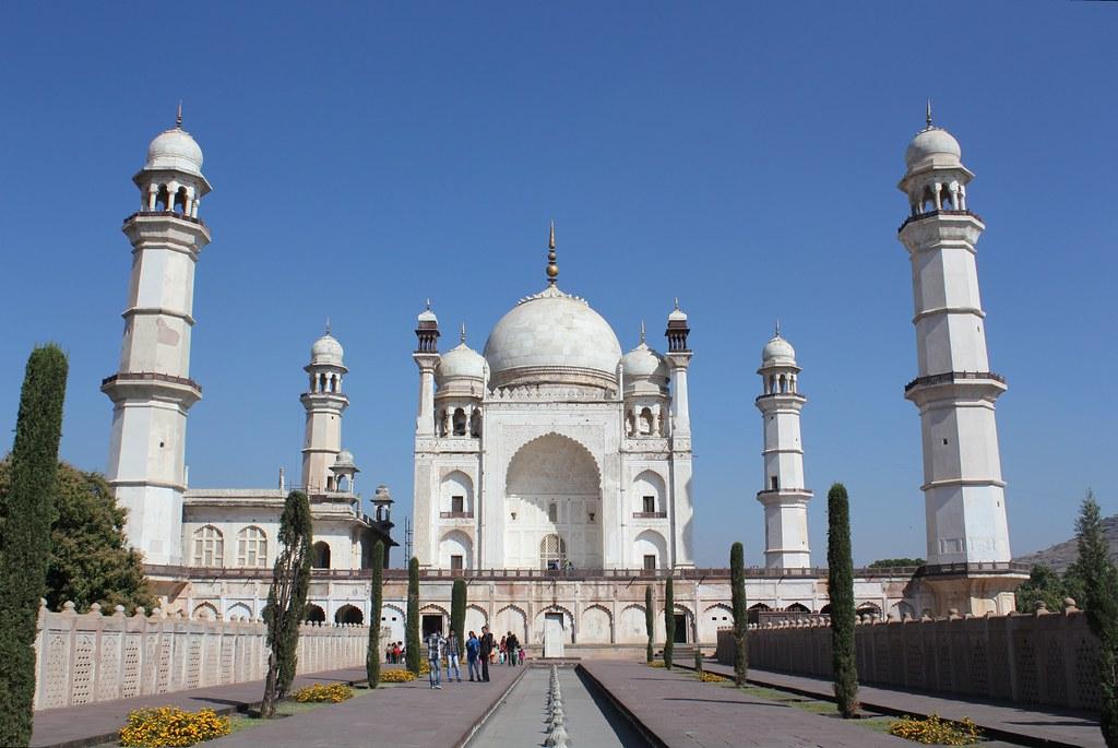 Image result for Aurangabad India