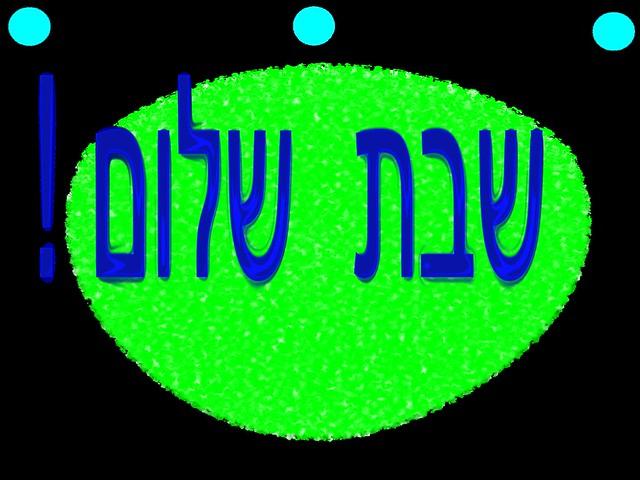 Shaba Shalom 17 01 2014