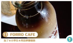 布萊美(台中)咖啡-11-forrocafe呼嚕咖啡