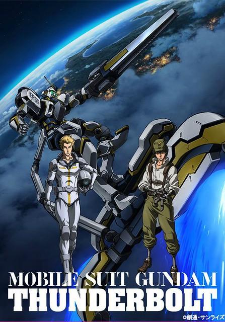 Gundam Thunderbolt Season 2