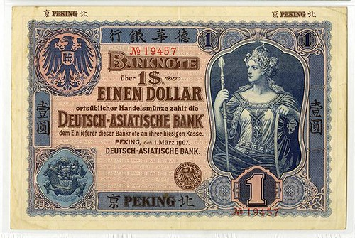 Deutsch-Asiatische Bank 1907 Peking Branch Banknote