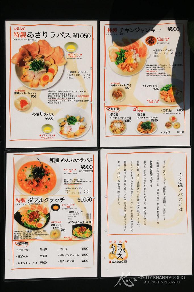 Rapas Wadachi 002 (menu).jpg