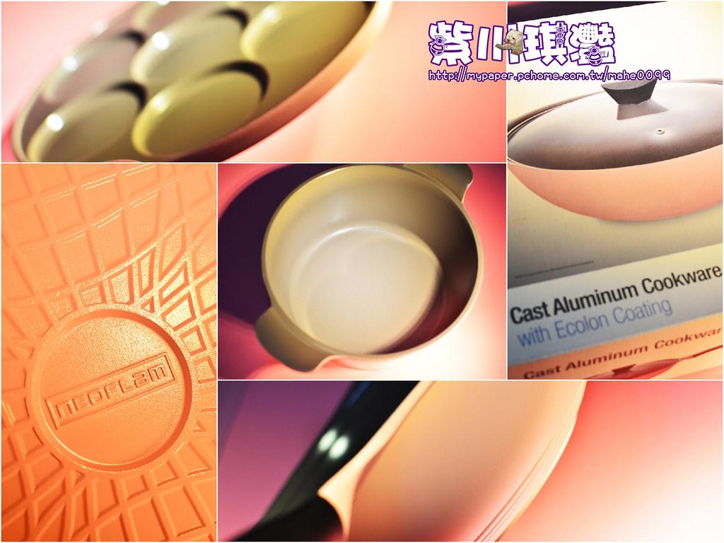 NEOFLAM韓國鍋具-0016