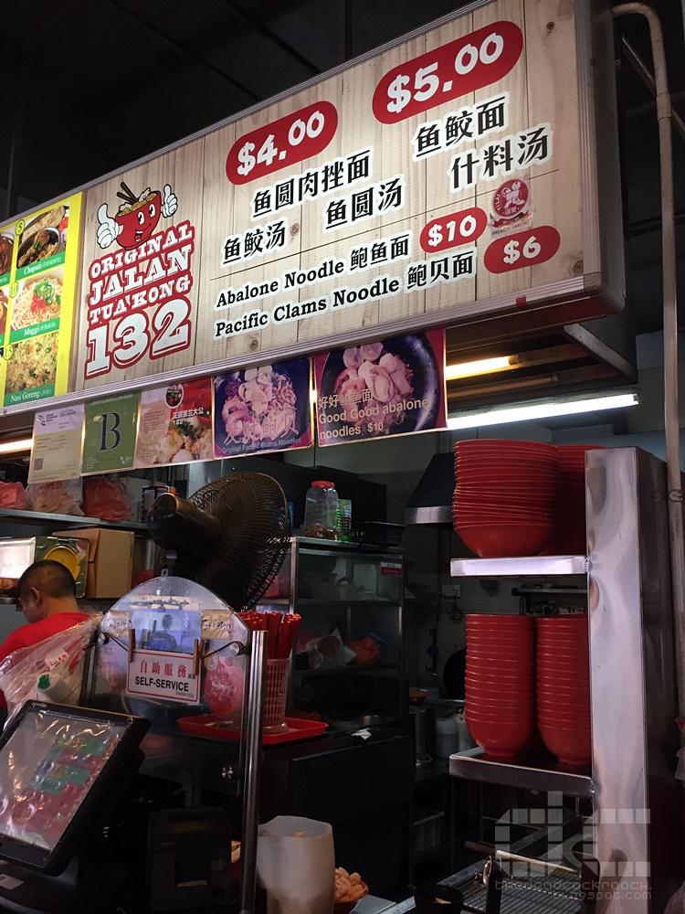 6th avenue, bak chor meepok, fishball bak chor meeepok, fishball meepok, food, food review, jalan tua kong, mee pok, review, 132 mee pok,jalan tua kong mee pok,jalan tua kong 132 mee pok,singapore, sixth avenue,