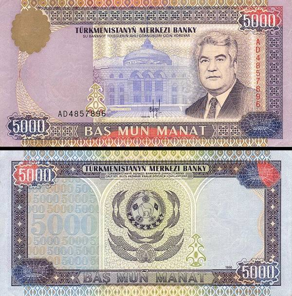 5000 Manat Turkménsko 1996, P9