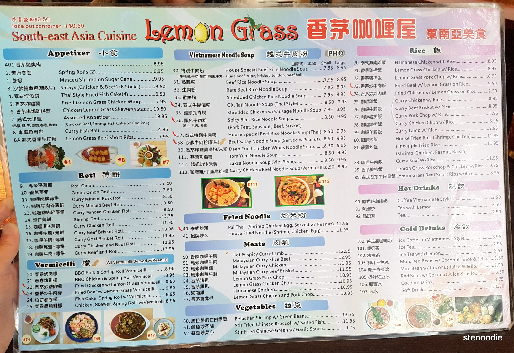 Green Lemon Grass South East Asian Cuisine menu and prices