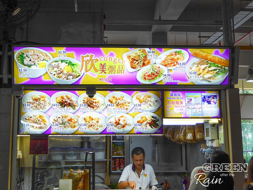 160910b Old Airport Road Food Centre _31