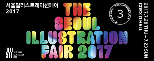SeoulIllustrationFair