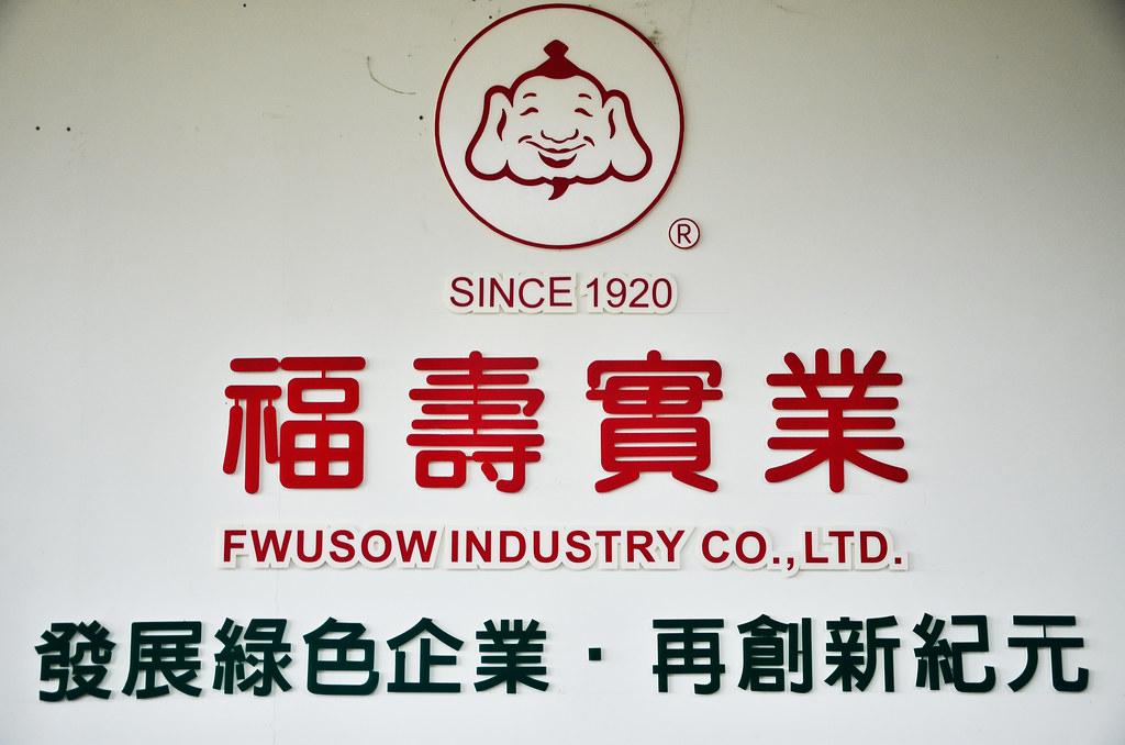 福壽農場商品-030