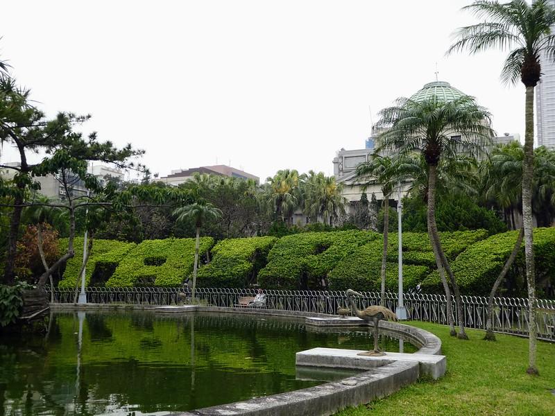 2-28 Peace Memorial Park, Taipei