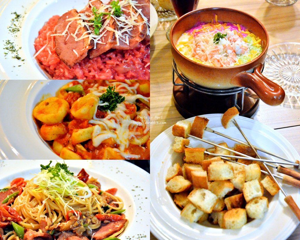 台中美食|波西塔諾義式小館–三色起司鍋超好吃!@西區 忠誠街