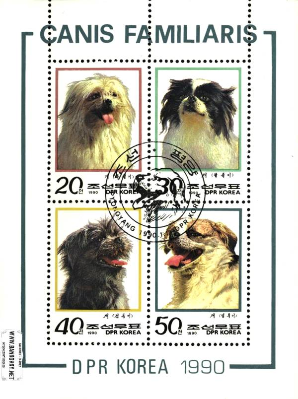 Známky Kórea (KĽDR) Psy, razítkovaný hárček