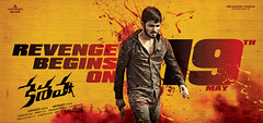 Keshava Movie Wallpapers