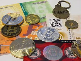 Valerie Love Bitcoin Value
