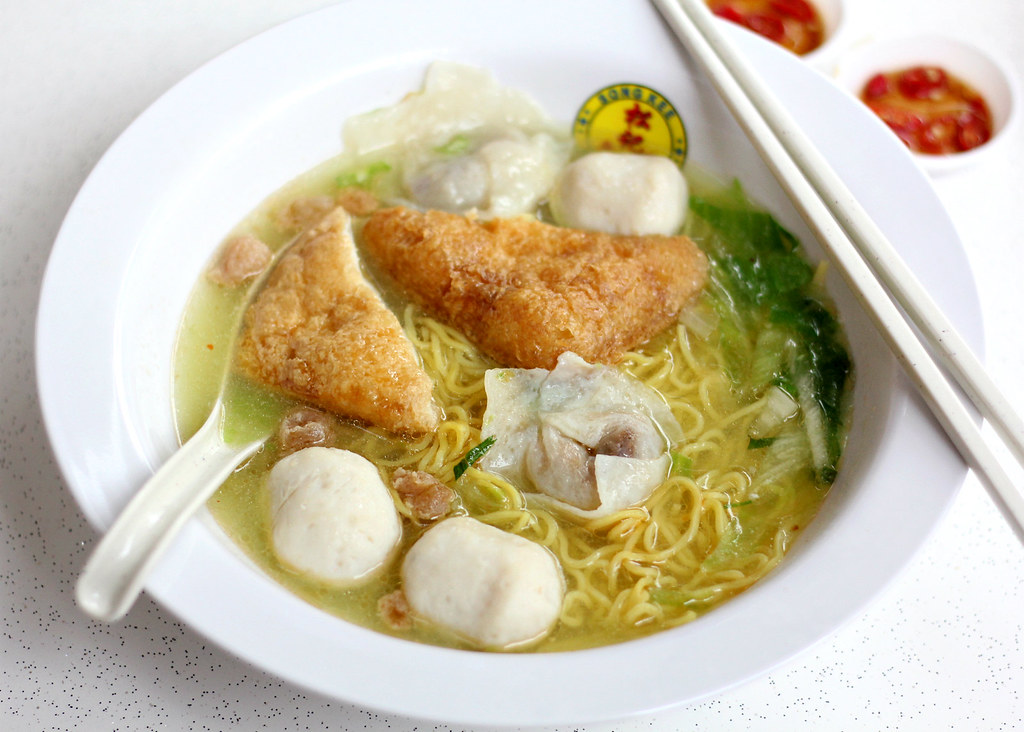 Song Kee Fishball Noodle: Soup