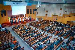 2017 봄 전국목회자 친교회