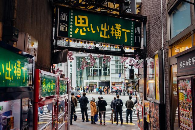 Tokyo_Omoide_07