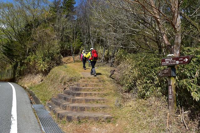 だるま山高原レストハウス登山口