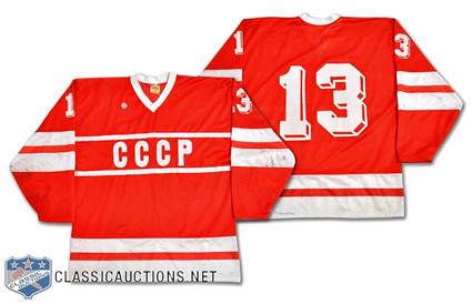 Soviet Union 1988 jersey