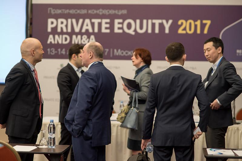 Участники конференции Private Equity and M&A 2017