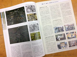 201703_fukushima_atlas_05