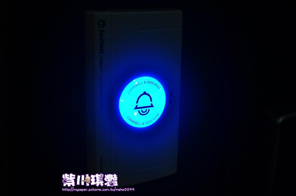 大邱旅館SONO-010