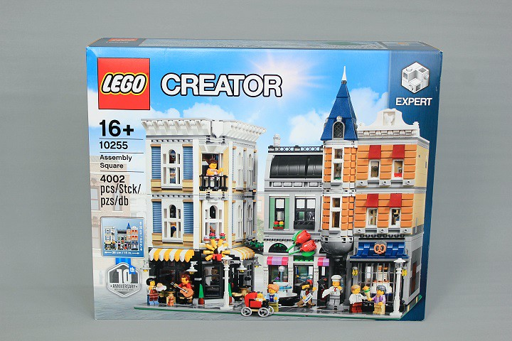 10255 Assembly Square Review Innovalug Lego Users Group