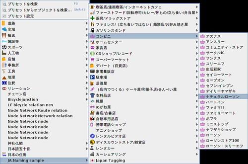shutter_17-03-21_06:16:59_001