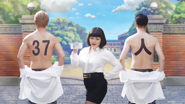 ブルゾンちえみ with B「あんさんぶるスターズ!」新CMが公開!「35億」ならぬ「37人」
