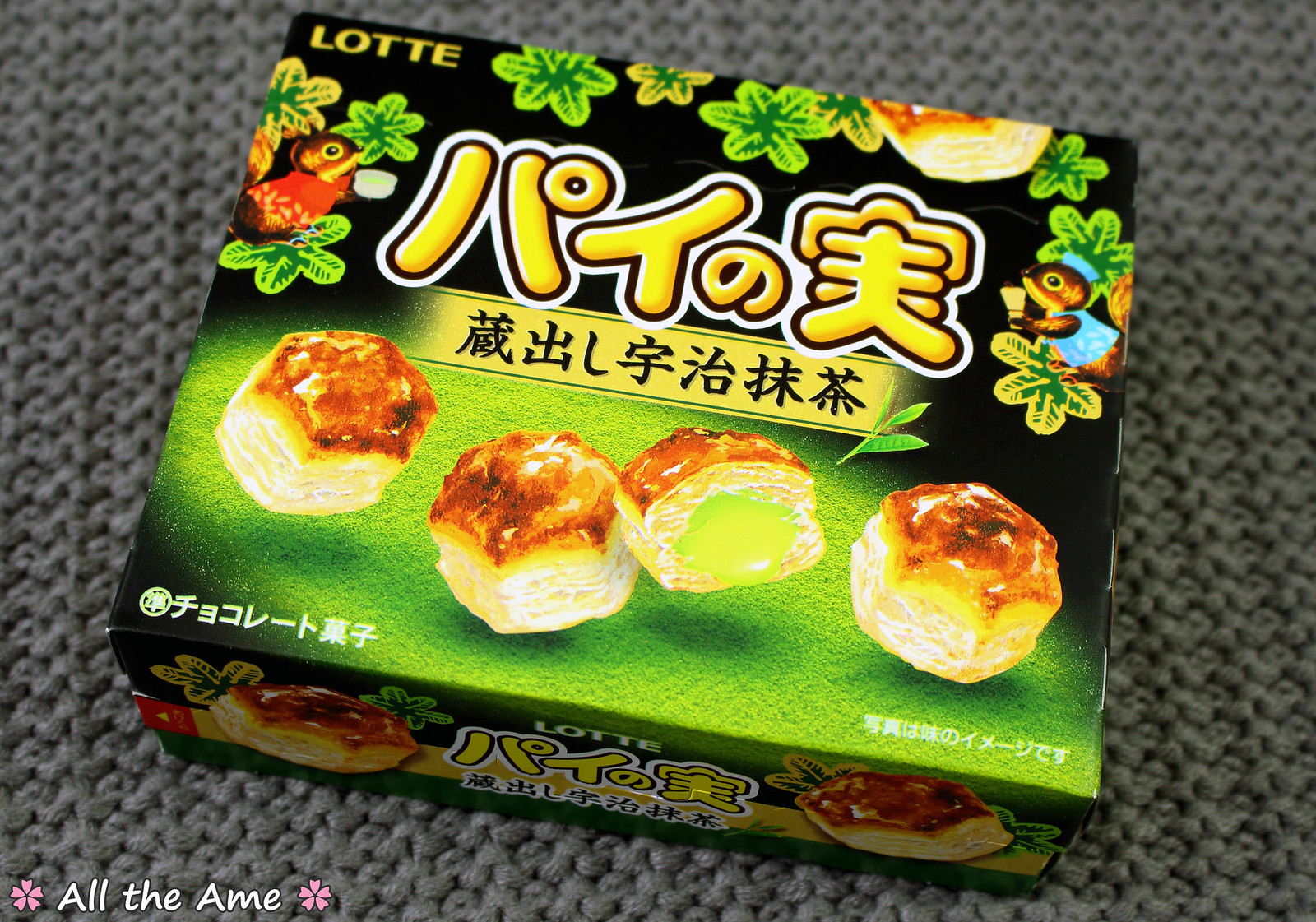 Pie No Mi - Green Tea Flavour