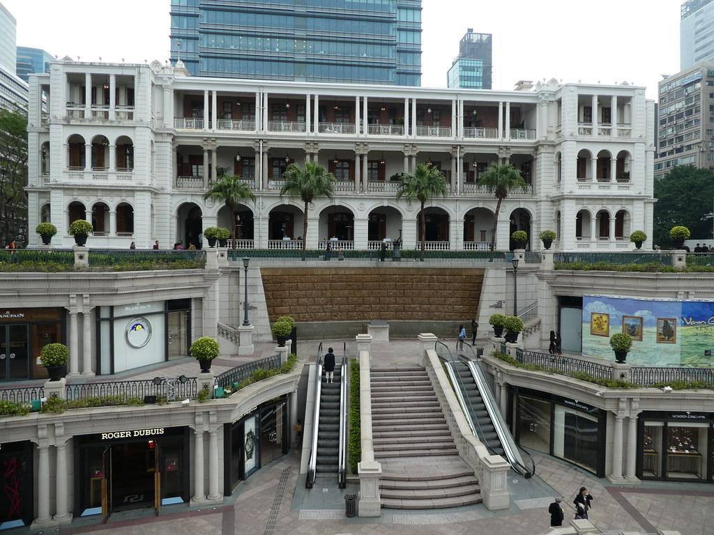Heritage 1881, Former Marine Police Headquarters, Kowloon
