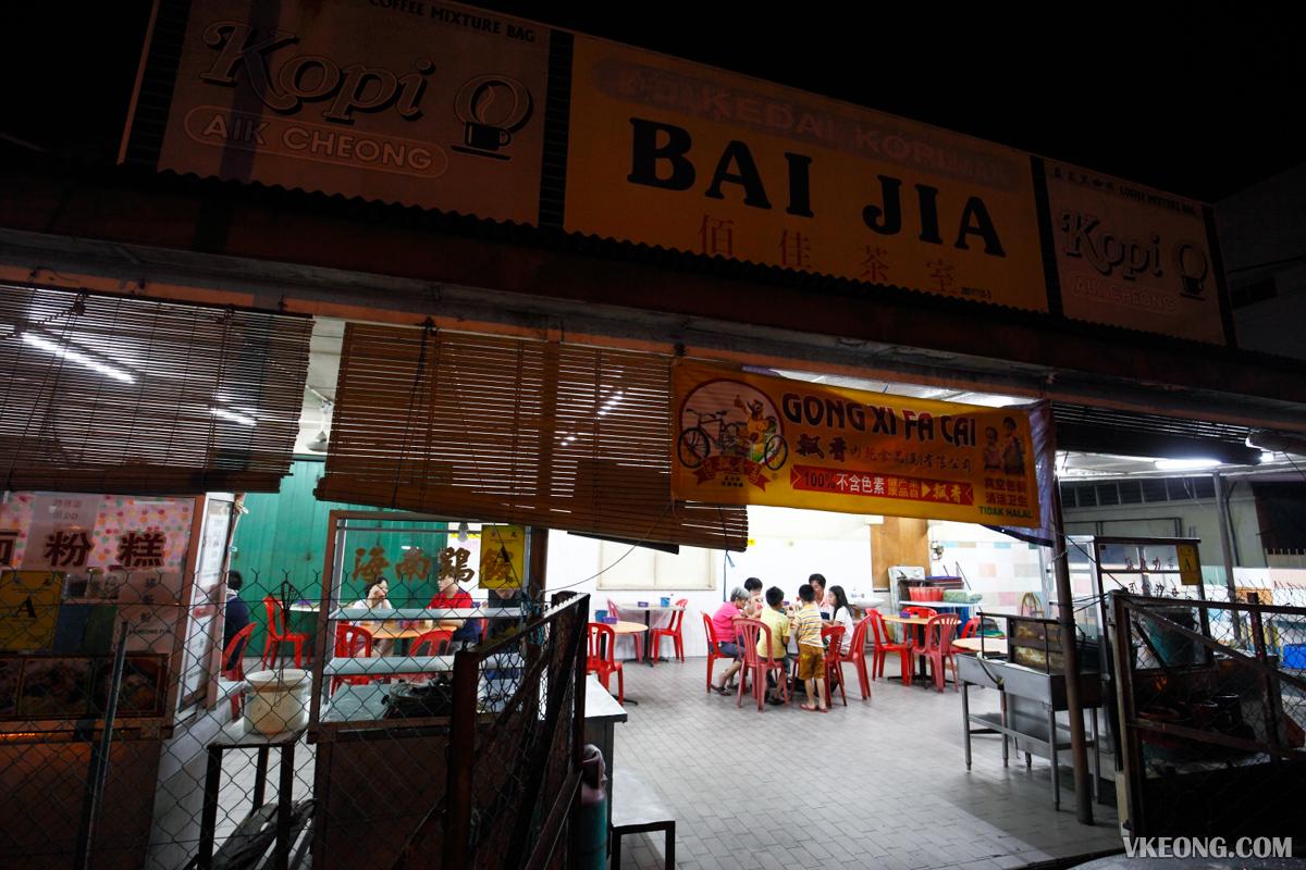 Bai Jia Coffee Shop Melaka