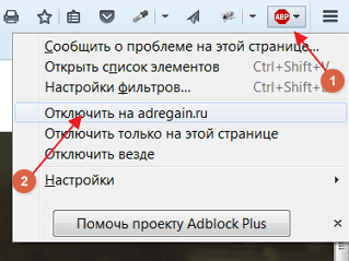 abp_ff (1)