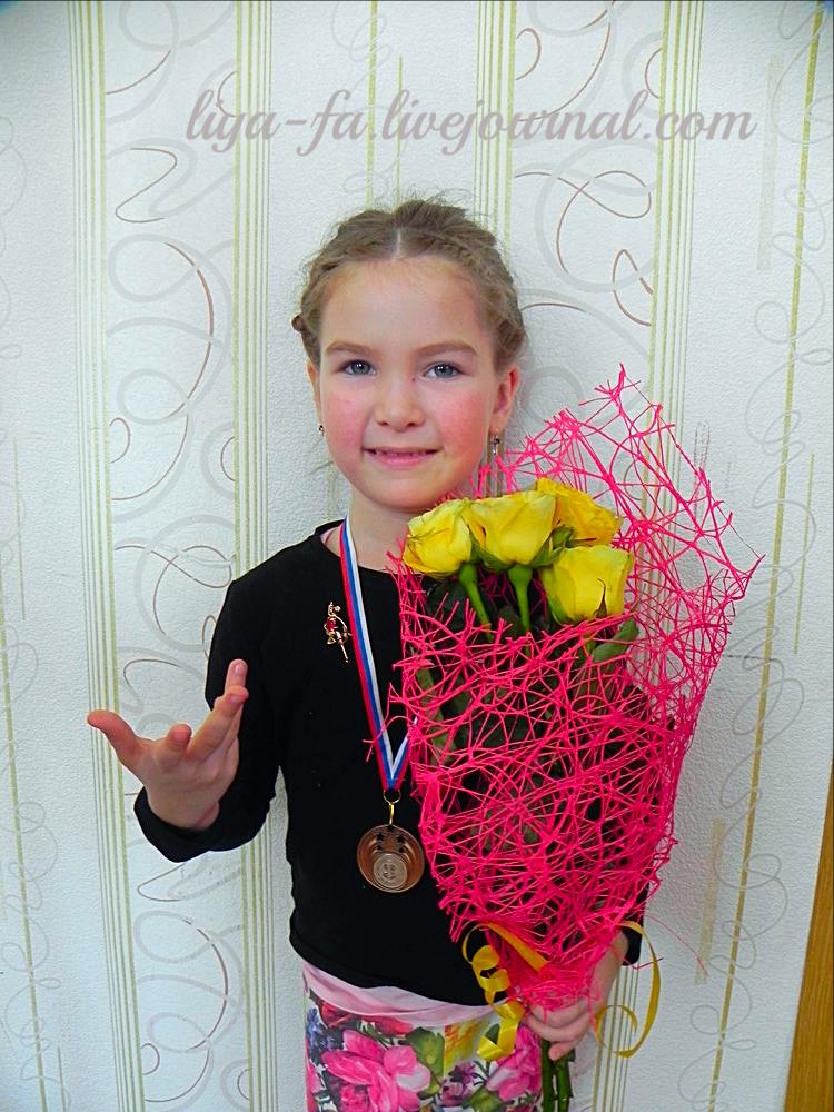 Весенняя грация - московский турнир 11 марта 2017 года Сагдеева Эмилия 9
