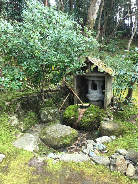 Yoshikien Garden in Nara