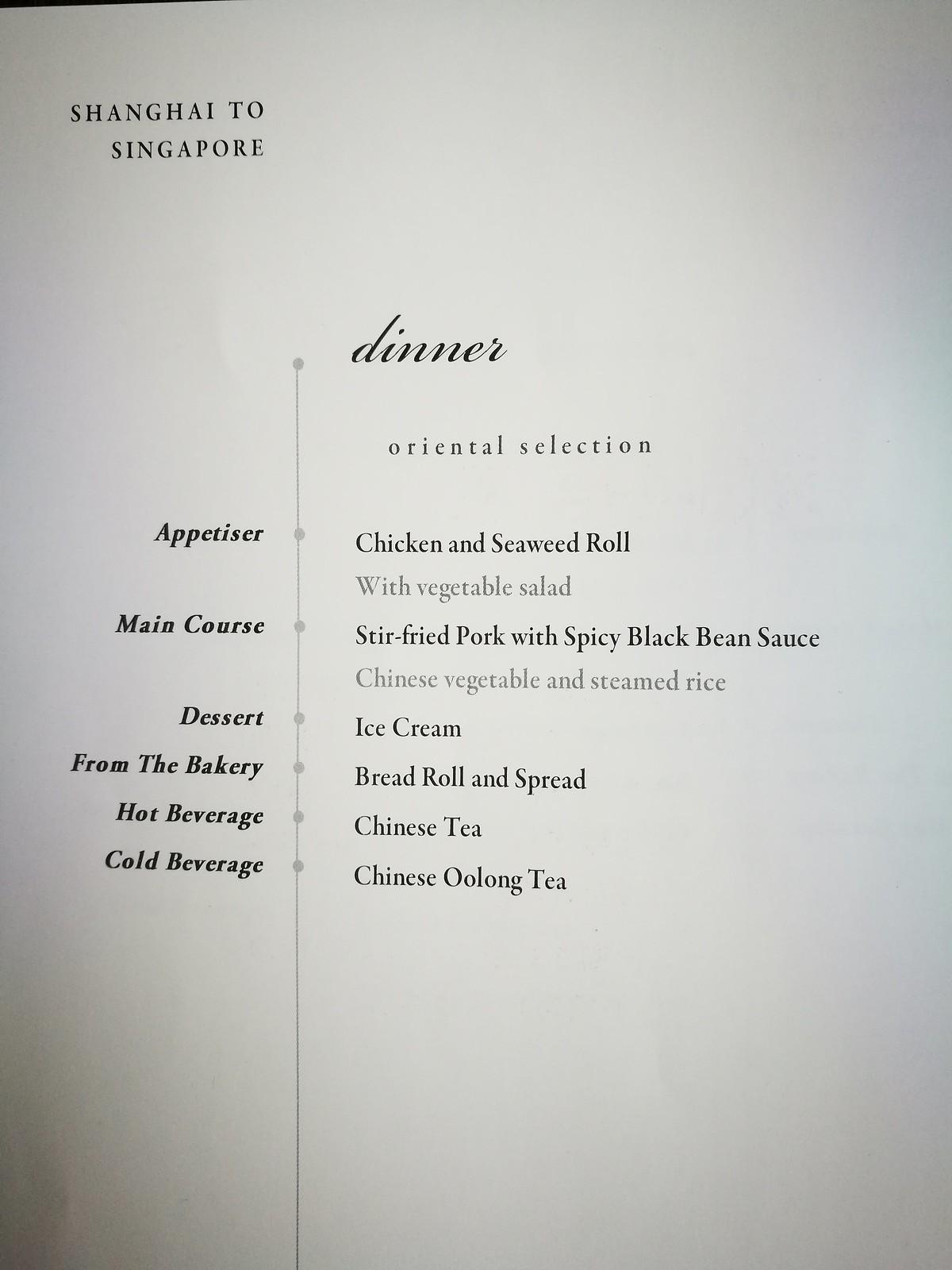 Oriental dinner menu